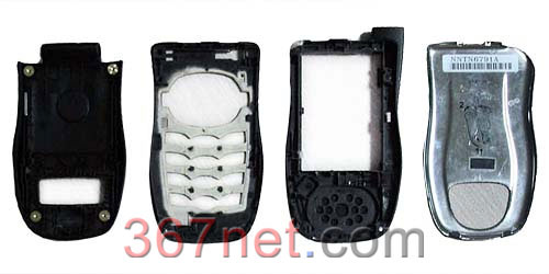 Nextel i833 Housing