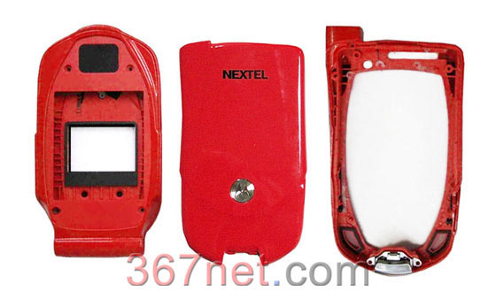 Nextel i877 Housing