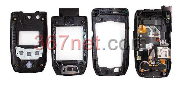Nextel i880 Housing