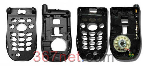 Nextel i90 housing, Nextel i90 Original Housing & AccessoriesNextel I90