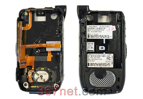 Nextel i930 Housing