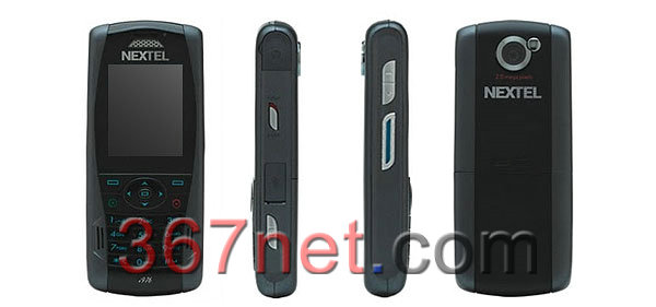 Nextel i976 Housing