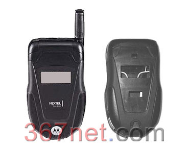Nextel ic502 Housing