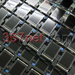 Blackberry pearl 8230 LCD