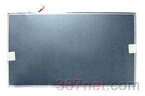 16.4 b164rw01 notebook lcd front