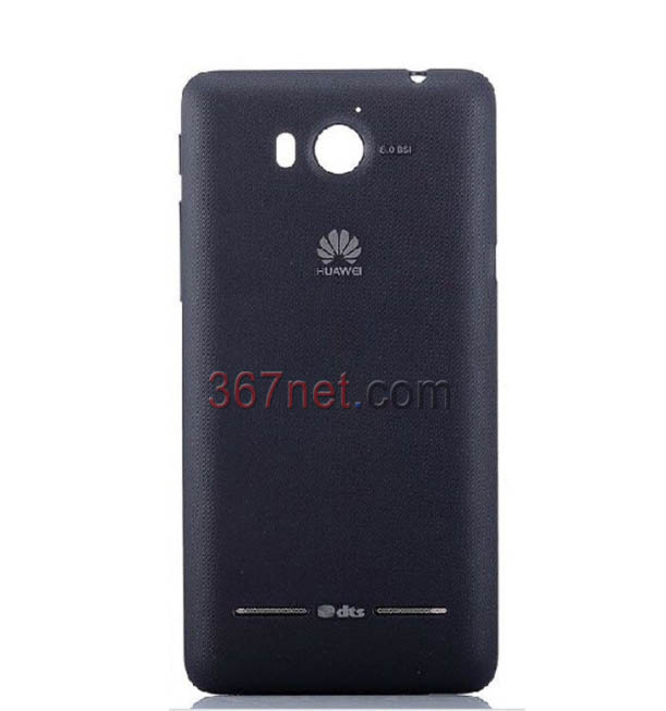 Huawei U9508 housing
