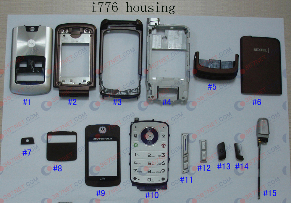 Nextel i776 housing