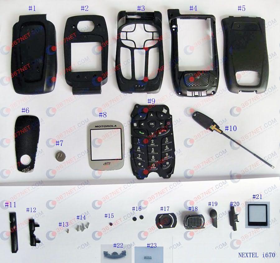Nextel i670 Carcasa Completa, Nextel Carcasa Completa Fabricante